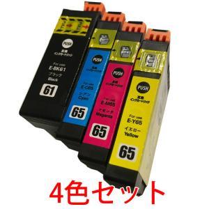 エプソン用 IC61・IC65互換インクカートリッジ 顔料 IC4CL6165 ブラック シアンマ ゼンダ イエロー|a-e-shop925
