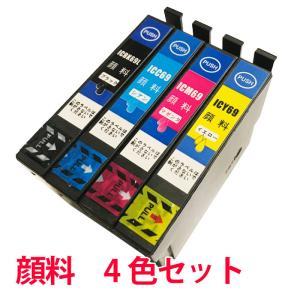 インク EPSON 互換インク IC4CL69 4本セット IC69 顔料 IC69L|a-e-shop925