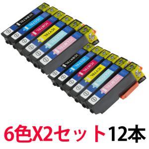 (9/16-21 PayPay別途9%) 合計12本 インク EPSON 互換インク ICLC70L 6色セットX2 IC70シリーズ IC70L|a-e-shop925