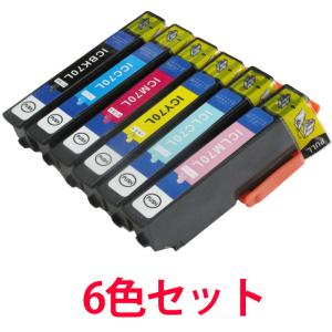 インク EPSON 互換インク ICLC70L 6色セット IC70シリーズ IC70L|a-e-shop925