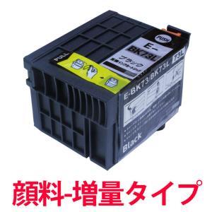 IC73Lシリーズ  IC73 エプソン 互換インク 顔料 増量インク ICBK73L|a-e-shop925