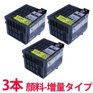 IC73Lシリーズ  3本セット IC73 エプソン 互換インク 顔料 増量インク ICBK73L|a-e-shop925