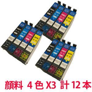 (9/16-21 PayPay別途9%) インク EPSON IC4CL74 互換インク IC74 顔料 4色セットを3セット 合計12本 エプソン汎用|a-e-shop925