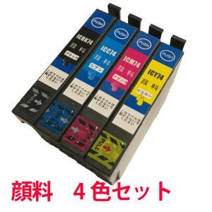 インク EPSON 互換インク IC74 顔料 IC4CL74 4色セット エプソン汎用|a-e-shop925