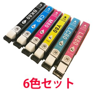 インク EPSON 互換インク ICLC80L 6色セット IC80シリーズ IC80L|a-e-shop925