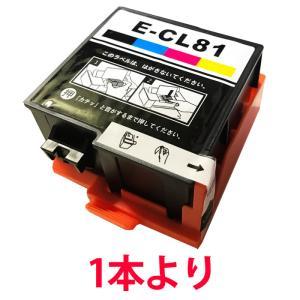 IC81 ICCL81 エプソン EPSON ソフトクリーム 互換インクカートリッジ 4色一体型インク PF-70 PF-71  PF-81 等に|a-e-shop925