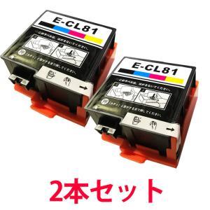 IC81 ICCL81 2本セット エプソン EPSON ソフトクリーム 互換インクカートリッジ 4色一体型インク PF-70 PF-71  PF-81 等に|a-e-shop925