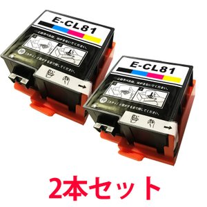 IC81 ICCL81 2本セット エプソン EPSON 互換インクカートリッジ 4色一体型インク PF-70 PF-71  PF-81 等に|a-e-shop925