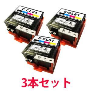 IC81 ICCL81 3本セット エプソン EPSON ソフトクリーム 互換インクカートリッジ 4色一体型インク PF-70 PF-71  PF-81 等に|a-e-shop925
