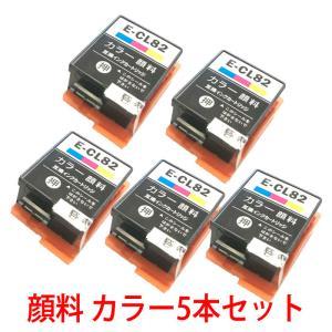 カラーの5本セット ICCL82  IC82系 互換インク カラーを5本 顔料 エプソン PX-S05B PX-S05W 対応|a-e-shop925