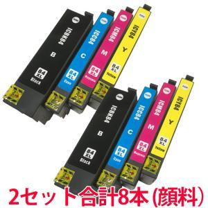 IC84 4色セットを2セット 合計8本 顔料 増量 エプソン 互換インク|a-e-shop925