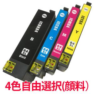 IC84 4色自由選択 顔料 増量 エプソン 互換インク|a-e-shop925