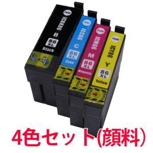 IC86 エプソン 互換インク プリンター 4色セット 顔料 増量 ブラック シアン マゼンダ イエロー プリンター用インクカートリッジ IC4CL86|a-e-shop925