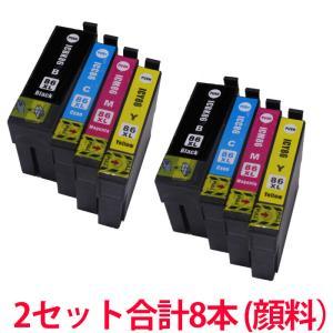 IC86 エプソン 互換インク プリンター 4色セットを2セット 顔料 増量 ブラック シアン マゼンダ イエロー プリンター用インクカートリッジ IC4CL86|a-e-shop925