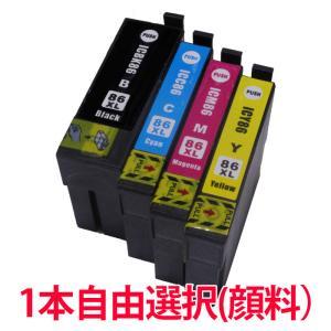 IC86 1本より 顔料 増量 エプソン 互換インク PX-M680等に|a-e-shop925