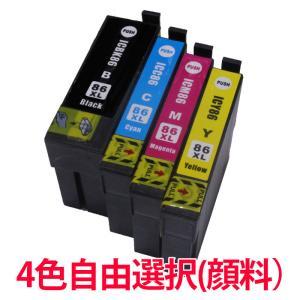 IC86 エプソン 互換インク プリンター 顔料 増量 ブラック シアン マゼンダ イエロー プリンター用インクカートリッジ IC4CL86 IC86 4本選択|a-e-shop925