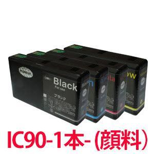 IC90Lシリーズ1本より IC90 エプソン 互換インク ICBK90L ICC90L ICM90L ICY90L|a-e-shop925