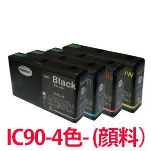 IC90Lシリーズ4色セット IC90 エプソン IC4CL90L 互換インク EPSON ICBK90L ICC90L ICM90L ICY90L|a-e-shop925