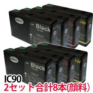 合計8本 IC90Lシリーズ4色セットを2セット IC90 エプソン IC4CL90L 互換インク ICBK90L ICC90L ICM90L ICY90L|a-e-shop925