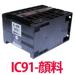 顔料インク ICBK91L エプソン用 IC91 互換インクカートリッジ  増量 ブラック IC91Lシリーズ|a-e-shop925