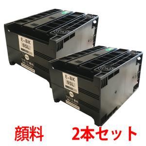 IC95Lシリーズ 2本セット  IC95 エプソン 互換インク 顔料 増量インク ICBK95L|a-e-shop925