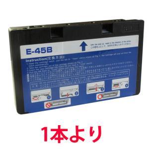 ICCL45B 大容量 エプソン 互換インク ICCL45  IC45シリーズ|a-e-shop925