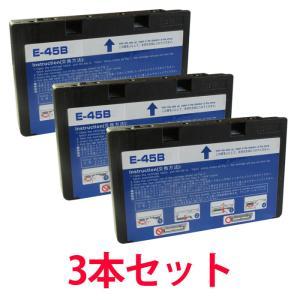 3本セット ICCL45B 大容量 エプソン 互換インク ICCL45 IC45シリーズ|a-e-shop925