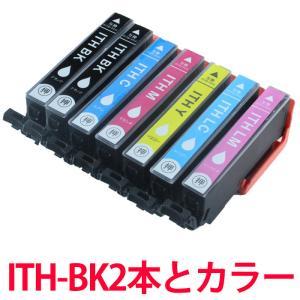 インク EPSON 互換インク ITH ブラック2本とカラー全色の7本セット エプソン 汎用|a-e-shop925