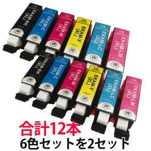 (9/16-21 PayPay別途9%) エプソン用 インク カメ プリンタ KAM 互換インク 増量 KAM-6CL-L 6色セットを2セット EP-881シリーズ 等に|a-e-shop925