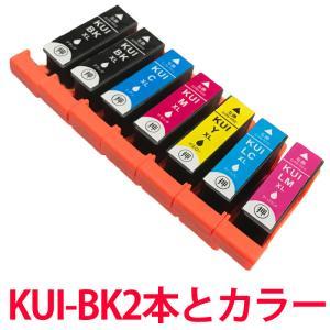 (9/16-21 PayPay別途9%) エプソン用 インク カメ プリンタ KAM 互換インク 増量 KAM-6CL-L ブラック2本とカラー全色の7本セット EP-881シリーズ 等|a-e-shop925