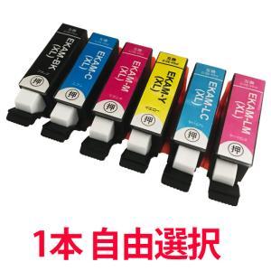 エプソン用 インク カメ プリンタ KAM 互換インク 増量 1本より EP-881シリーズ 等に|a-e-shop925