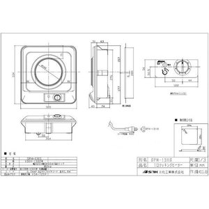 三化工業☆ミニキッチン用 プレートヒーター SPH-131S|a-e-shop925|02