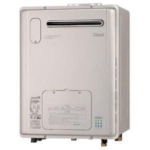 リンナイ エコジョーズ 給湯暖房熱源機 RVD-E2000AW2-1 ガス給湯器 リモコン付属 20号屋外壁掛・PS設置型・フルオート|a-e-shop925