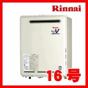 リンナイ RUF-A1610SAW 16号 ガス給湯器 屋外壁掛・PS設置型ガスお風呂給湯器|a-e-shop925