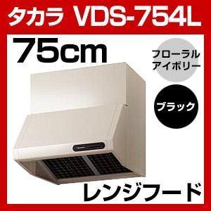 レンジフード 間口75cm 換気扇タイプ VDS-754L  タカラスタンダード 換気扇|a-e-shop925