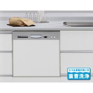 リンナイ 重曹洗浄 食器洗い乾燥機 RKW-402L(ST) 食洗機|a-e-shop925