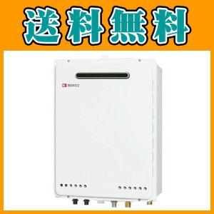 24号 ノーリツ ガス給湯器 GT-2450SAWX BL 都市ガス用 13A|a-e-shop925