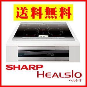 シャープ ヘルシオ IHクッキングヒーター KH-AX7B-S 電磁調理器 IHコンロ / IHヒーター|a-e-shop925