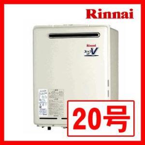 リンナイ RUF-A2000SAW 20号 ガス給湯器 屋外壁掛・PS設置型ガスお風呂給湯器|a-e-shop925