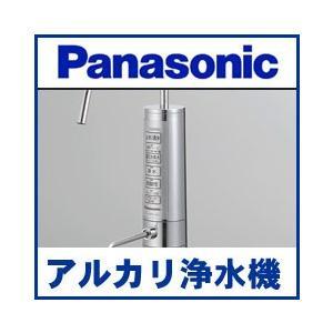 パナソニック TK-HB50-S同等品 LETK-HB41-SSK アルカリイオン整水器 アンダーシンク ラクシーナ LIXIL TK-HB41JG同等品|a-e-shop925