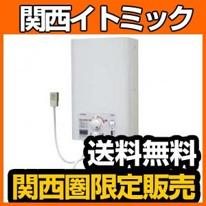 イトミック EWM-14 壁掛型 電気温水器 東芝HPL-144の同等品|a-e-shop925