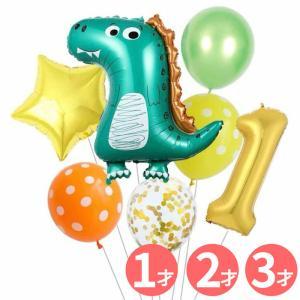 お誕生日 バルーン 風船 恐竜バルーンセット インスタ映え 1才 2才 3才  星型バルーン 誕生日 パーティに 男の子 キッズ 子供 記念写真 a-e-shop925