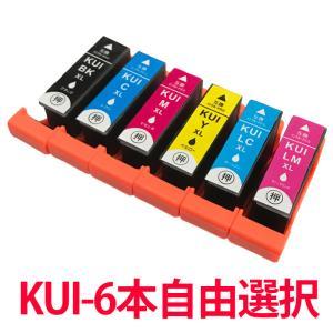 クマノミ 増量6色パック KUI-6CL-L エプソン 互換インク プリンター EP-879シリーズ 等に|a-e-shop925
