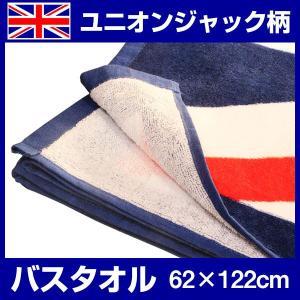 ユニオンジャック 柄 バスタオル|a-e-shop925