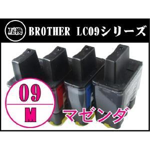 ブラザーLC09M(マゼンダ) インクカートリッジ BROTHER互換インク LC09|a-e-shop925