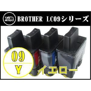 ブラザーLC09Y(イエロー) インクカートリッジ BROTHER互換インク LC09|a-e-shop925