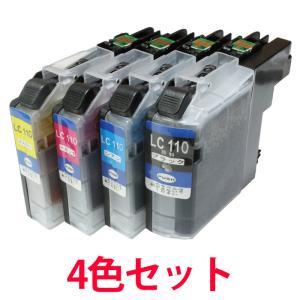 LC110-4PK ブラザー用 4色セット 互換インクカートリッジ ブラザー用プリンター用|a-e-shop925