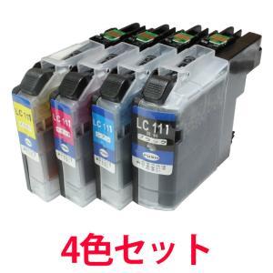 LC111-4PK ブラザー用 LC111 4色セット プリンターインク ICチップ付き ブラックは顔料|a-e-shop925