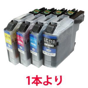 (9/16-21 PayPay別途9%) ブラザー用 LC111 プリンターインク ICチップ付き ブラックは顔料 1本より|a-e-shop925