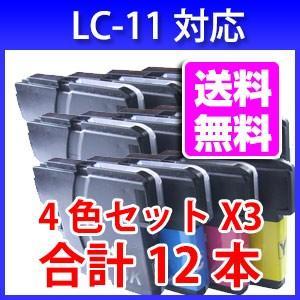 ブラザー用 インク LC11-4PK 3セット 合計12本|a-e-shop925